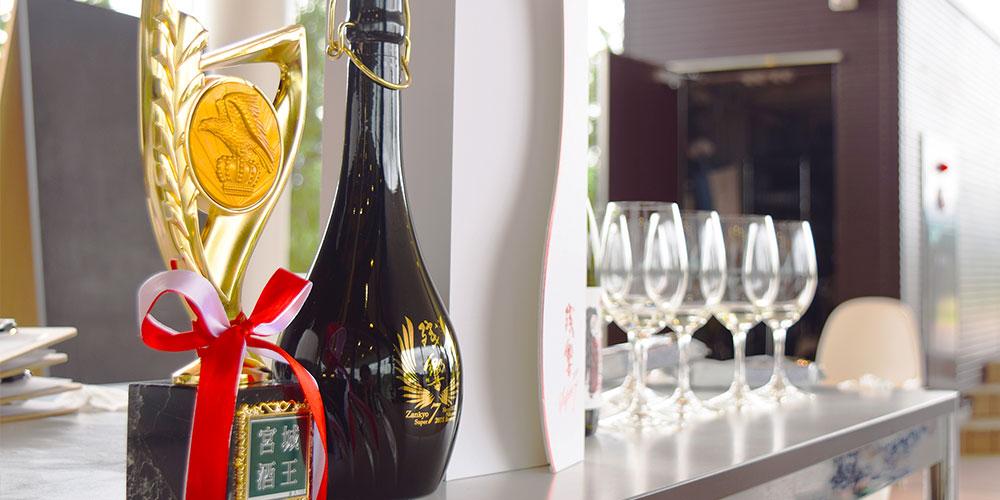 酒王唎酒画像0